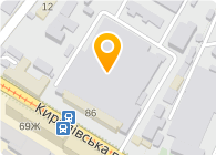 Kyivmade, Комания