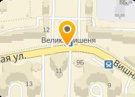 Субъект предпринимательской деятельности ПП Бобровицкая