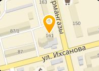 Уразбаева, ИП