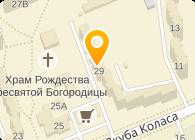 "интернет-магазин ""Карапузик"""