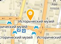 ООО «И. С. Г. Сталкер»