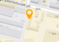 Инжинирикс, ООО