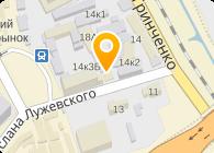 Девелопмент Украина, ООО (Development Ukraine)