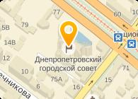 Днепропетровская муниципальная энегросервисная компания