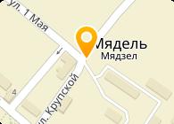 Индивидуальный предприниматель Кухальский Иван Иванович