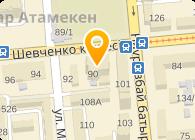 Совместное предприятие StroyRemont Алматы