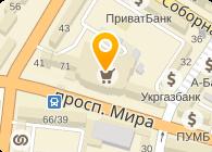 """ООО """"Азов Клининг"""""""