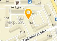 Astana Dunie (Астана Дуние) Агентство недвижимости, ИП