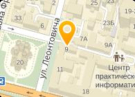 Скай Вижн Украина, ООО
