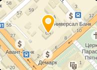 Неоком, ООО