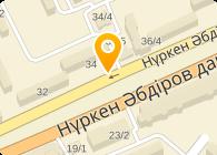Компания Hoster.KZ, ТОО