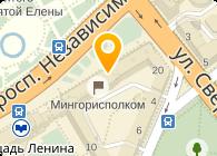 Субъект предпринимательской деятельности ИП Воскресенский Виталий Евгеньевич