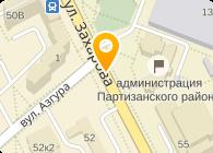 Частное предприятие ИП Зиновьев Денис Евгеньевич, Минск