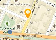 """Частное предприятие Профессиональные услуги """"SEO-STRATEG""""."""