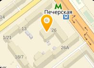 Метаком Компани, ООО (Metacom Company)