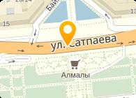 Nextep Kazakhstan (Некстеп Казахстан), ТОО