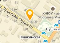 Публичное акционерное общество АО СК «ЗДОРОВО»