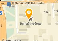 Субъект предпринимательской деятельности Страховое агентство Dins.com.ua, Донецк