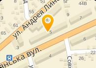 Акса Страхование (АХА GROUP), ЗАО СК филиал Луганск