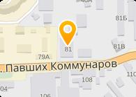 """ООО """"Артель Строй"""""""