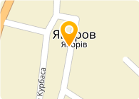Арта, Компания