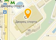 Sky Service, ООО