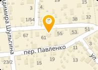 """Скульптурная мастерская """"Primachenko art studio"""""""