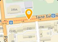 """транспортно - логистическая компания """"Транко"""""""
