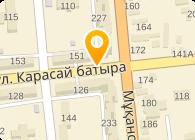 """Частное предприятие Интернет магазин """"Комок"""""""