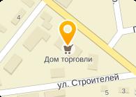 ОАО БЕЛООЗЕРСК