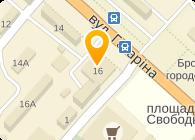 "Агенство недвижимости ""Бастион""(Бровары)"