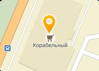 """Субъект предпринимательской деятельности """"КАПРИЗ"""" праздничное агентство"""