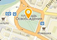 """Группа аниматоров """"Витаминка & K°"""""""