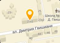 ООО ФЭШН ЛЮКС ПЛЮС