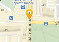 Студия дизайна Антонины Сердюковой, ИП