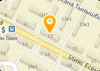 Мир воздушных шаров Астана, ТОО
