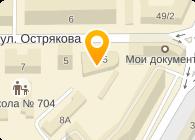 ПЕЛИКАН-АВТО