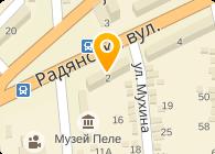 """Частное предприятие Сувенирный Дом """"ПАНДА"""""""