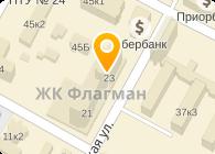 """ИП """"Суворов Алексей"""""""