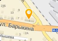 БЕЛАРС ПОДО