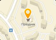 """ЧУП """"Истинное призвание"""""""