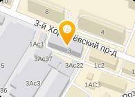 ОАО ДОМОСТРОИТЕЛЬНЫЙ КОМБИНАТ № 1