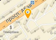 "Агентство ""Тендер-Казахстан"""