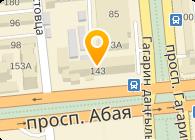 ТОО Институт сертифицированных финансовых менеджеров Казахстана