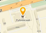 ООО НЕМИГА-ФАВОРИТ