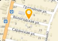 """ип""""Казанский"""""""