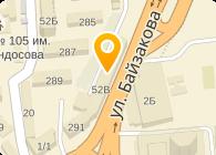 Print Service - Полиграфия и наружная реклама в Алматы.