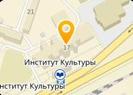 Другая Печатный центр «Полиграф» в Университете культуры т.751-66-88 Vel.,МТС