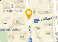 Частное предприятие KODAK «ЦЕЛИННЫЙ»