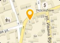 Експресс, курьерско-промоутерская служба, ООО